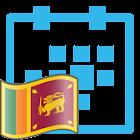 Ceylon Calendar 2016-Sri Lanka icon