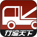 道路救援 icon