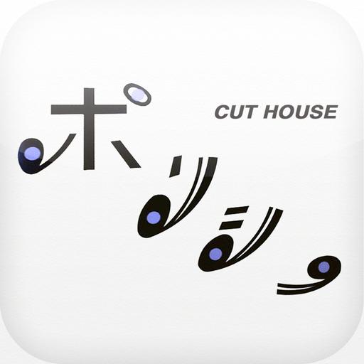カットハウス ポリシー 生活 App LOGO-APP試玩