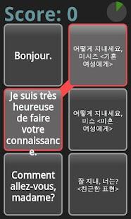 AE 여행 스페인어회화_맛보기- screenshot thumbnail