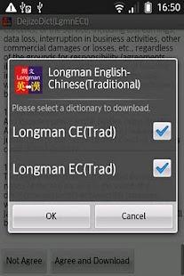玩免費書籍APP|下載Longman Dict. (EC/CE) Trad. app不用錢|硬是要APP