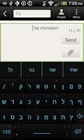 Screenshot of Hebrew for Magic Keyboard
