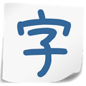 Japanese Kanji by Hand icon