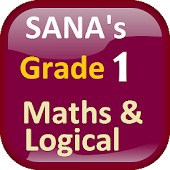 Kids Maths Grade 1