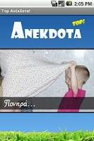 Screenshot of Top Ανέκδοτα!