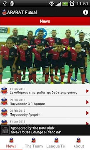 ARARAT Futsal - Official- screenshot thumbnail