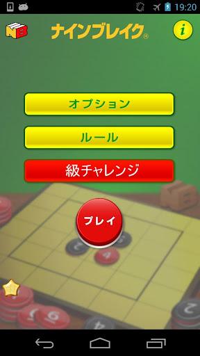 シューティングゲーム - Androidアプリのレビュー - スマホゲーム探すなら ...