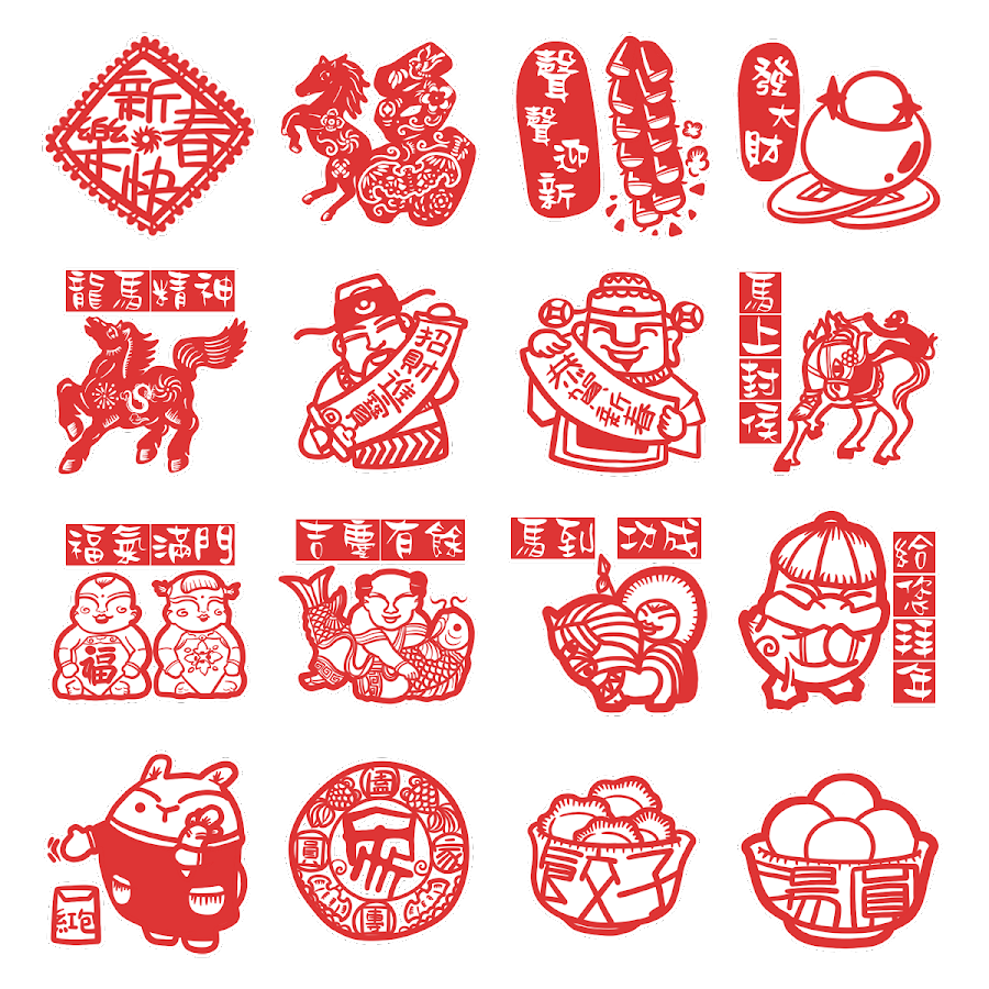 chinese new year ii screenshot - Chinese New Year Emoji