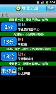 【iOS小技巧】免費註冊日本iTunes帳號的方法,免信用卡註冊 ...