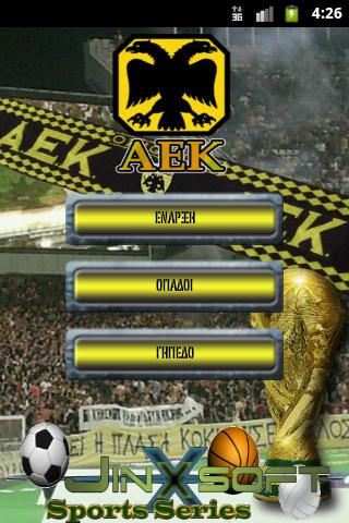 Sport Series - Aek - screenshot