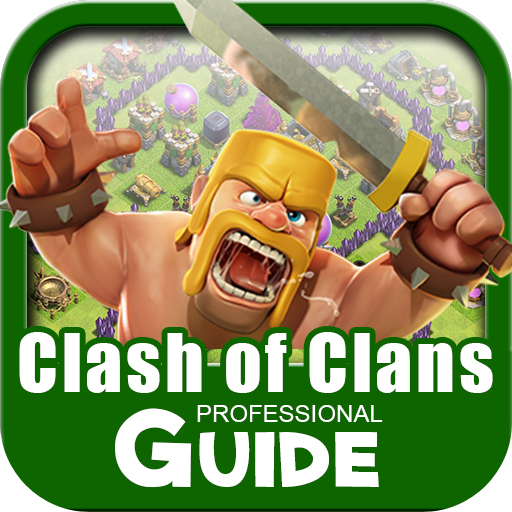 Professional Guide for COC LOGO-APP點子