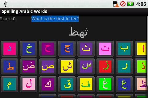Connected Arabic Words- screenshot