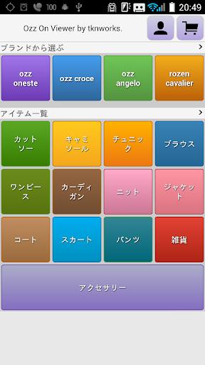 [アプリ]ミクチャアプリはどこでダウンロードすれば... - LINE Q