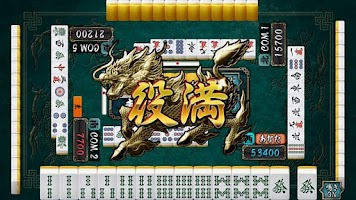 Screenshot of 麻雀[本格4人打ち麻雀]