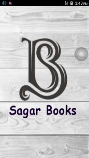 Sagar Book Collection