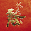 Lunar New Year HD Wallpapers icon