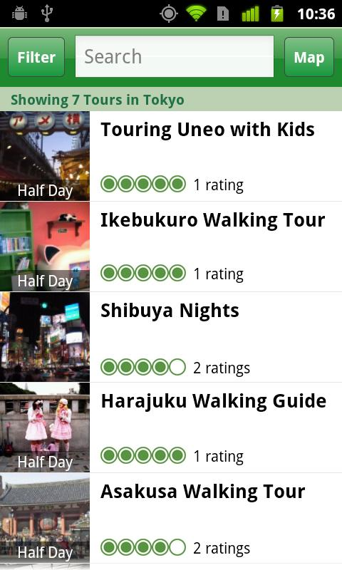 Tokyo City Guide screenshot #5