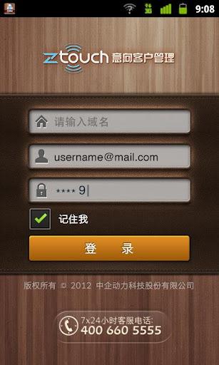 文中會計系統 - 免費進銷存下載試用,進銷存系統,POS,會計軟體 - PChome 個人新聞台