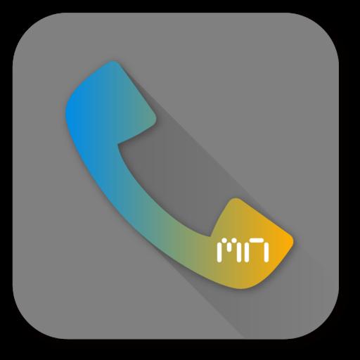 Phone Font-Naver Gothic LOGO-APP點子