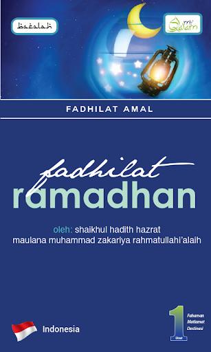 Fadhilat Ramadhan Indonesian