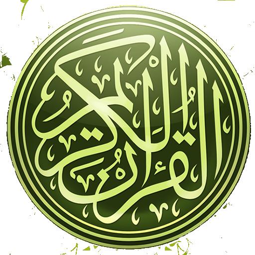 古兰经翻译中国 音樂 App LOGO-硬是要APP