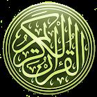 Koran Audio Übersetzung icon