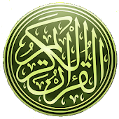 Quran Audio Translation Radio