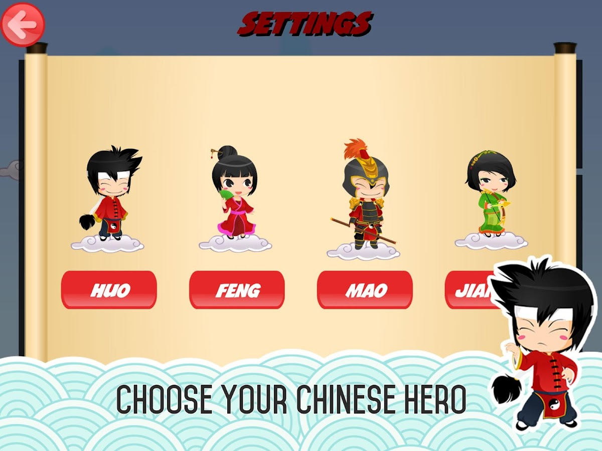 Chinese Mandarin Alpha Team- screenshot