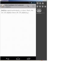 Screenshot of LSJ Greek Dictionary