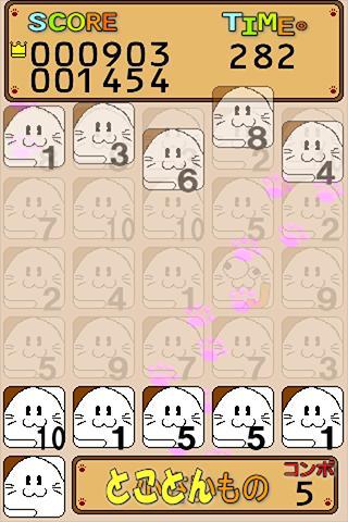 玩解謎App|ねこ押し免費|APP試玩