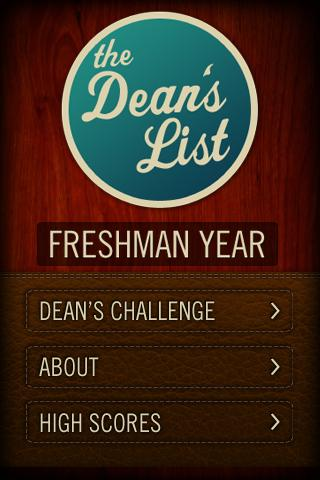 Dean's List Trivia Game- screenshot