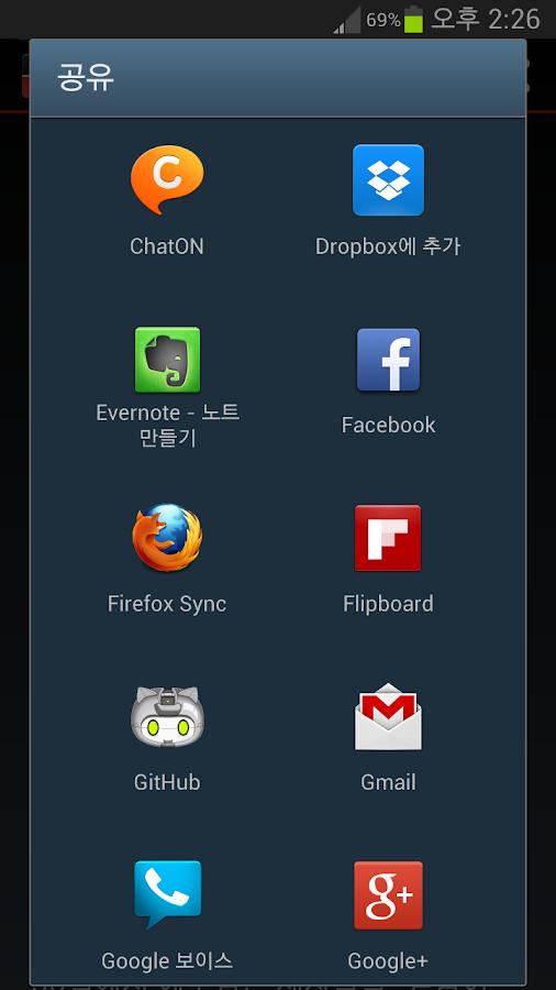 존 파이퍼의 매일 묵상 - screenshot