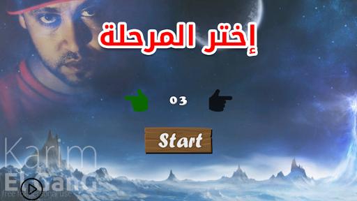 【免費冒險App】Super Karim ELGANG-APP點子