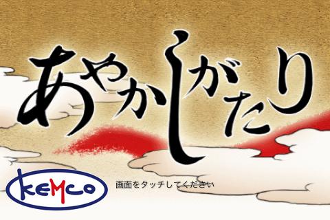 Simply Gomoku Onlineを App Store で - iTunes - Apple