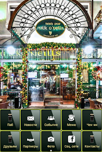 IRISH PUB Одесса- screenshot thumbnail