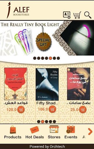 ALEF Bookstores - BETA