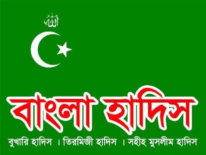 sahih muslim pdf free download english