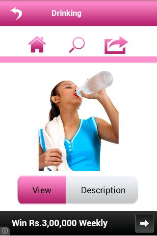 【免費健康App】Ayurveda Yoga Tips for Healthy-APP點子