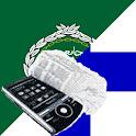 Arabic Finnish Dictionary icon