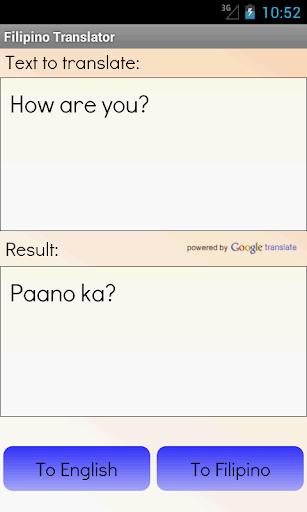 菲律賓翻譯專業