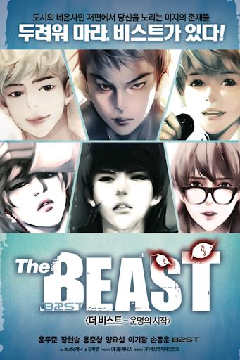 The BEAST - 더 비스트