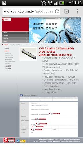 玩工具App|CviLux 3D Catalog免費|APP試玩