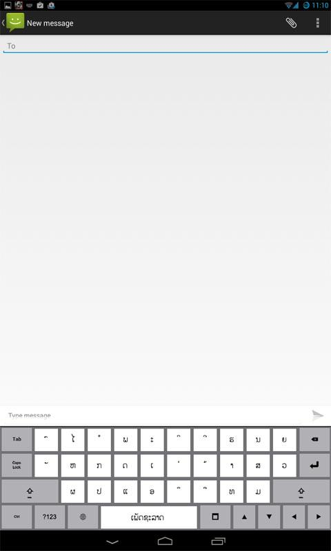 Lao keyboard by MPT,Laos- screenshot