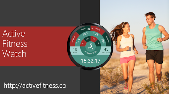 Active Fitness- screenshot thumbnail