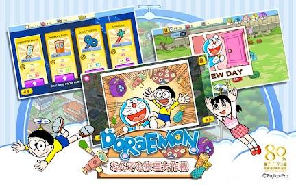 Doraemon Repair Shop Screenshot 11