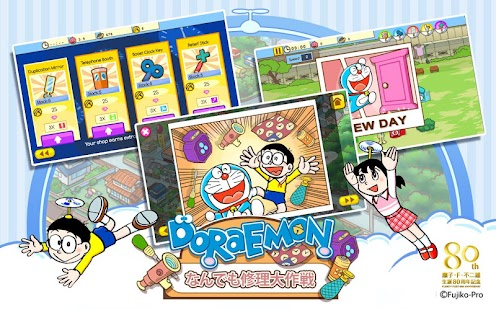 10 Doraemon Repair Shop App screenshot