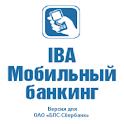 IBA MB ОАО «БПС-Сбербанк» logo