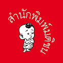 Matichonbook
