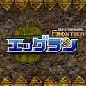 モンスターハンター フロンティア オンライン エッグラン logo