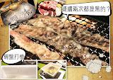 原燒 桃園台茂店